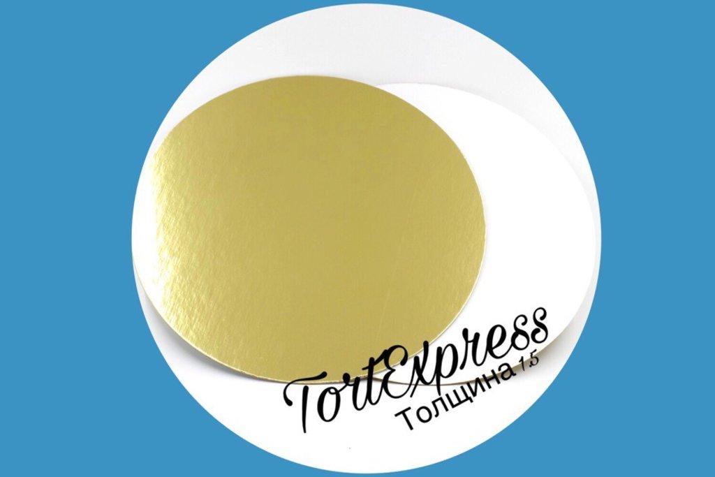 Упаковка: Подложка d32см усиленная золото/жемчуг 1,5мм в ТортExpress