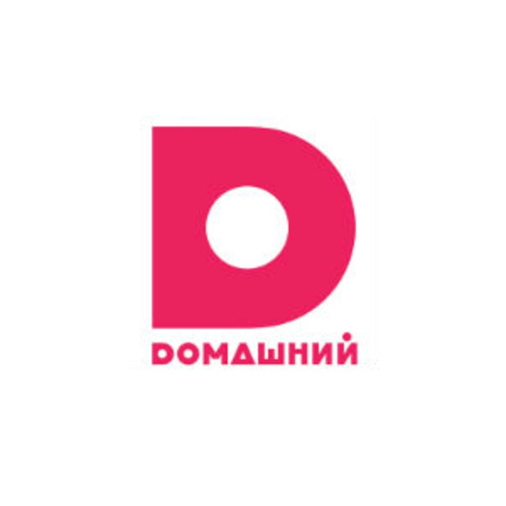 Размещение тв рекламы: Реклама на канале Домашний в Единая рекламная служба Вологда, ООО