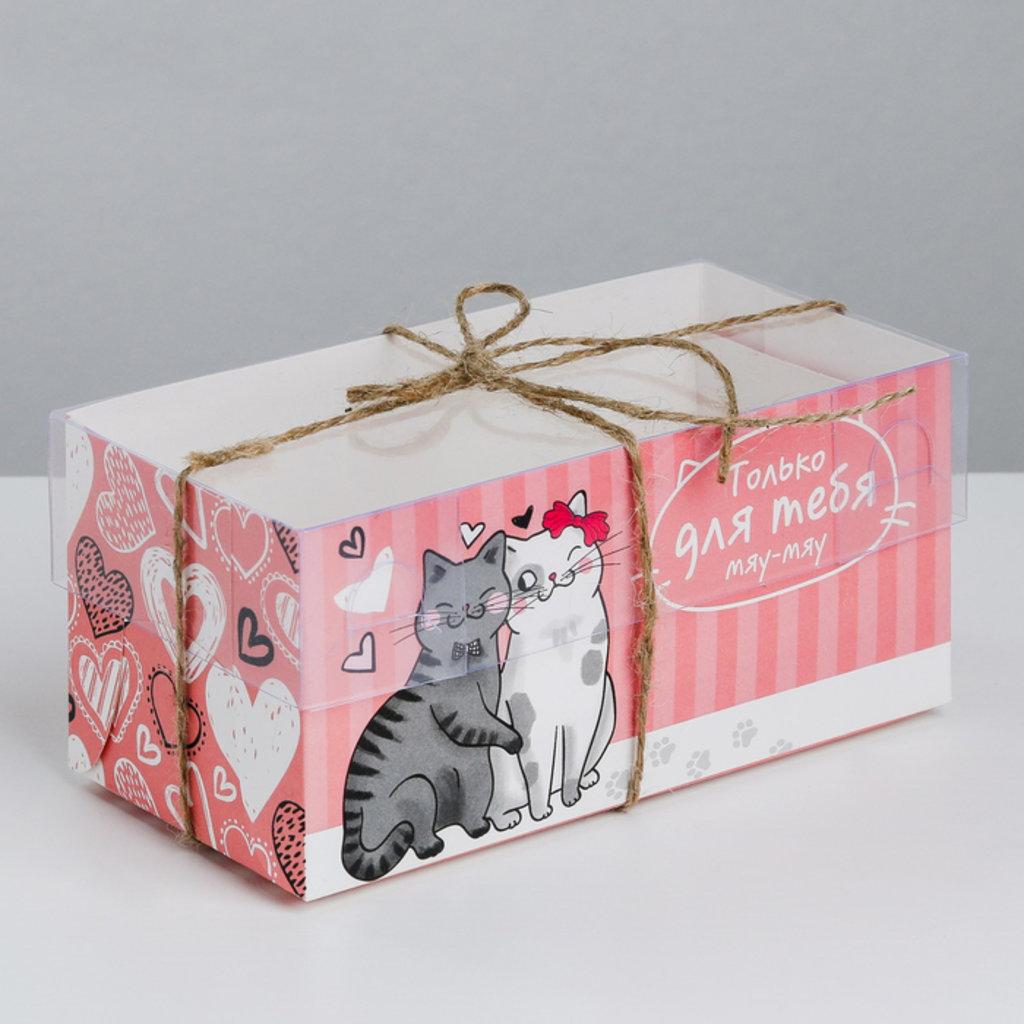 Коробки для капкейков: Коробка для 2 капкейков «Только для тебя» 16 × 8 × 7.5 см в ТортExpress