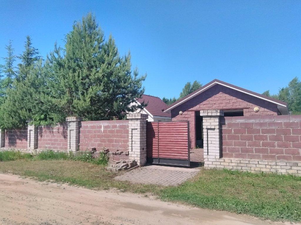 Дома: Дом в Городище в Перспектива, АН