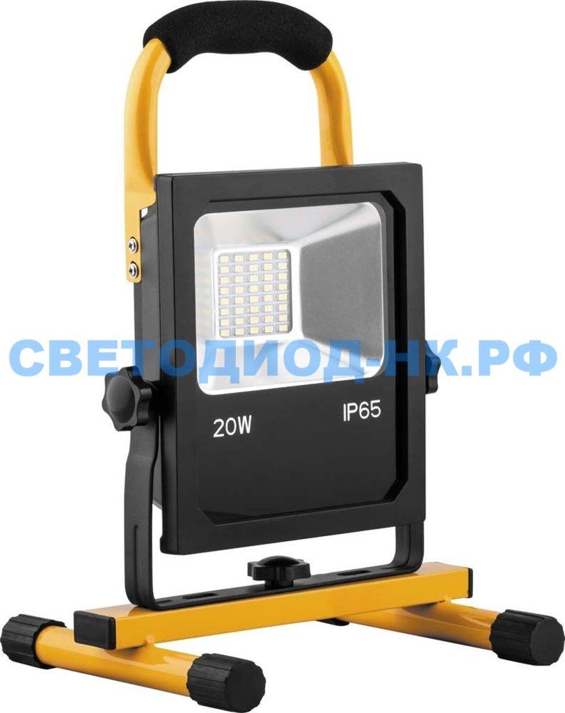 Светодиодные прожекторы: Светодиодный прожектор Feron LL-912 переносной с зарядным устройством IP65 20W 6400K в СВЕТОВОД