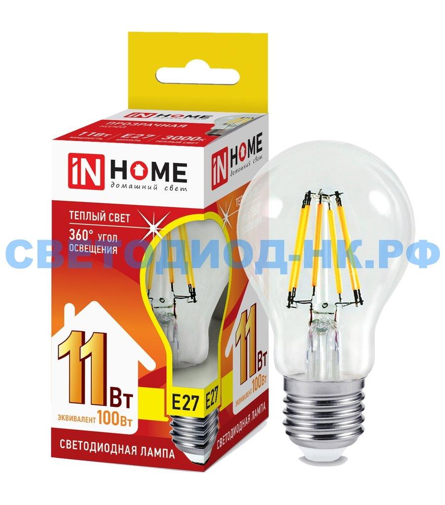 Цоколь Е27: Светодиодная лампа LED-A60-deco 11Вт 230В Е27 3000К 990Лм прозрачная IN HOME в СВЕТОВОД