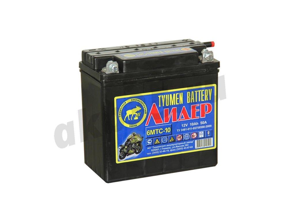 Аккумуляторы: Тюмень Лидер 6МТС-10 А/ч в Планета АКБ