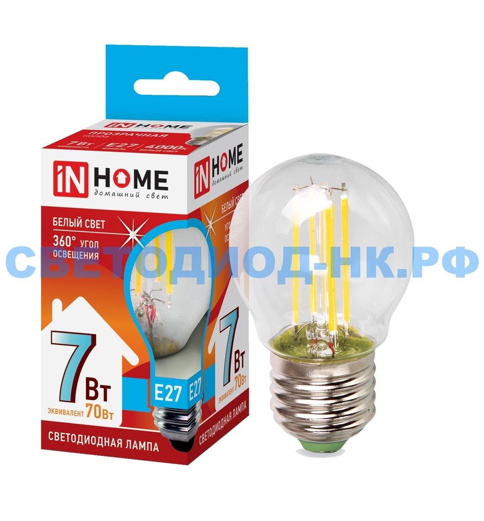 Цоколь Е27: Светодиодная лампа LED-ШАР-deco 7Вт 230В  Е27 4000К 630Лм прозрачная IN HOME в СВЕТОВОД