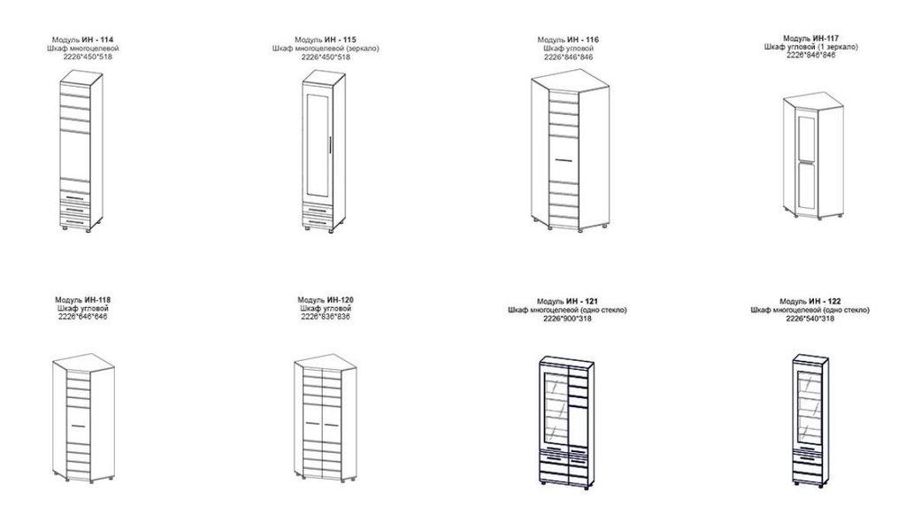 Детские: Подростковая ИНЕССА NEW (модульная система) в Уютный дом