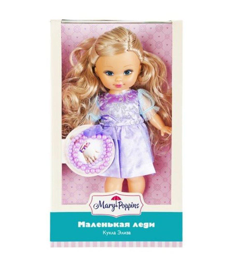 Игрушки для девочек: Кукла Элиза Мисс Очарование с сиреневым браслетом Mary Poppins в Игрушки Сити