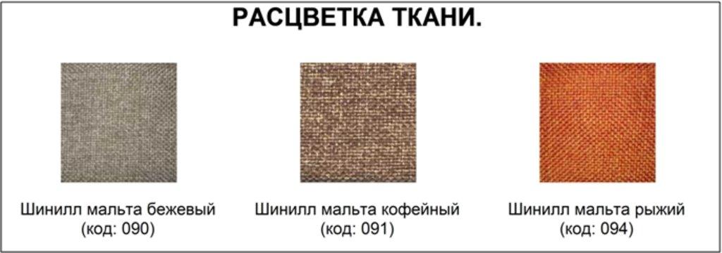 Стулья для банкетов: Стул 22 П (золото) в АРТ-МЕБЕЛЬ НН