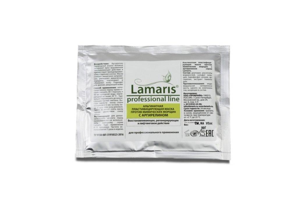 Альгинатные маски для лица Lamaris: Альгинатная пластифицирующая маска против мимических морщин с АРГИРЕЛИНОМ Lamaris в Профессиональная косметика LAMARIS в Тюмени