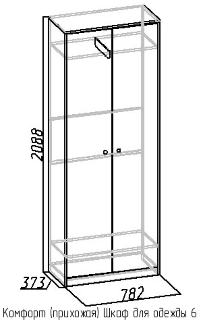Шкафы для одежды и белья: Шкаф для одежды 6 Комфорт в Стильная мебель