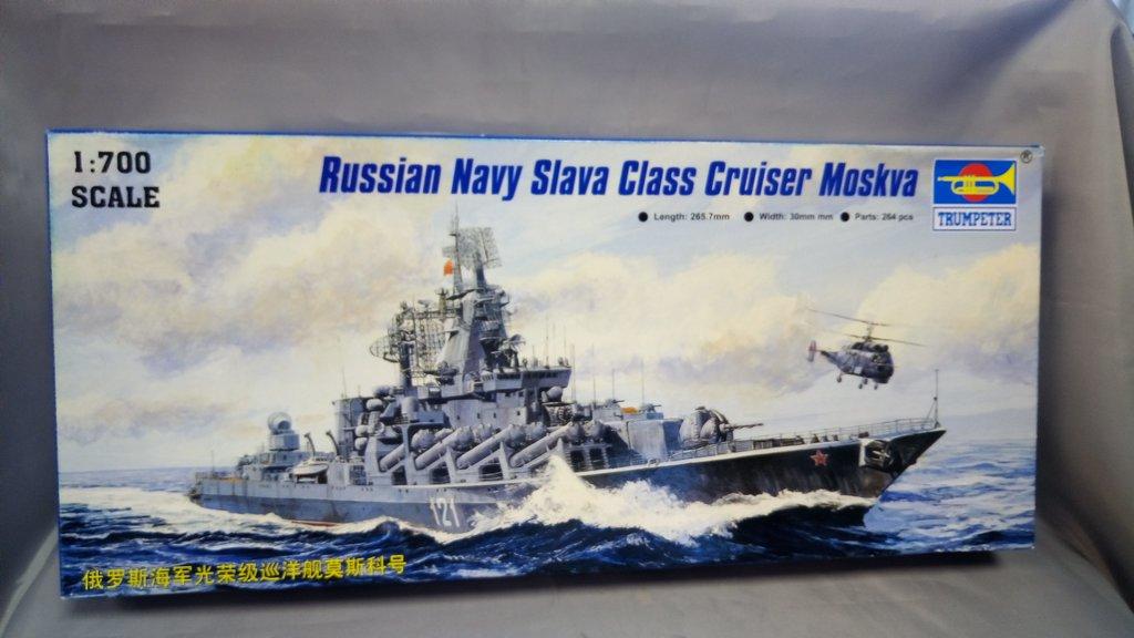 """Сборные модели: Сборная модель ракетного крейсера """"Москва"""" в Модели кораблей"""