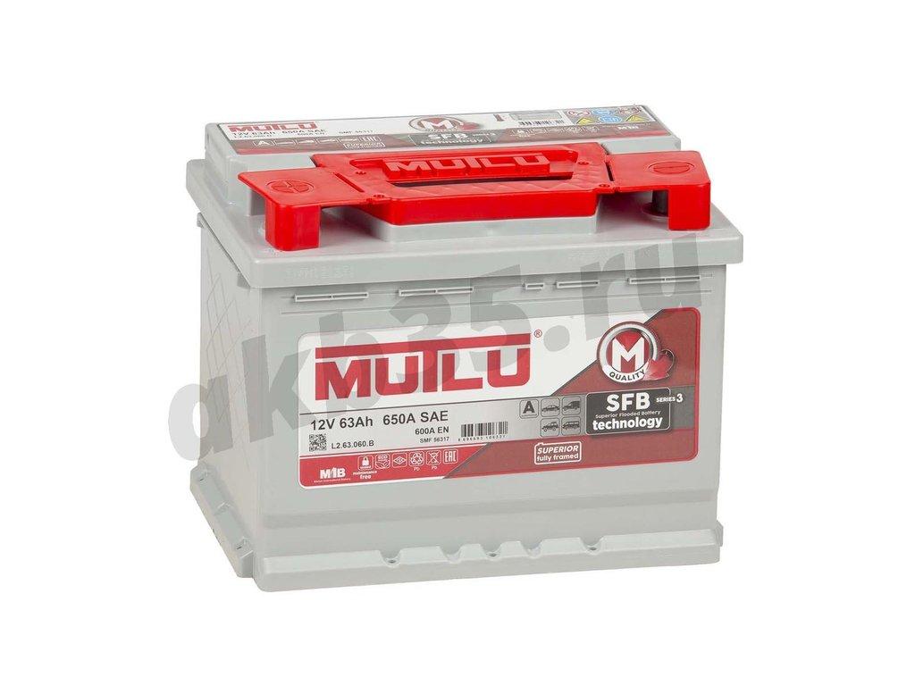 Аккумуляторы: MUTLU 63 А/ч Обратный SFB в Планета АКБ