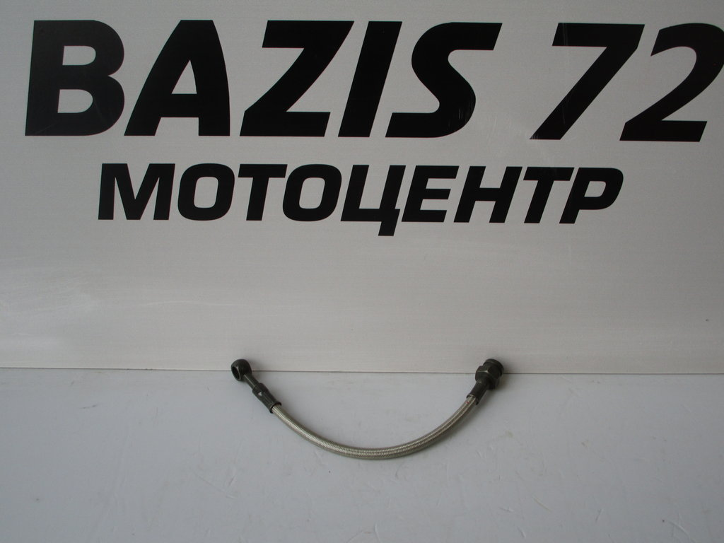 Запчасти для техники CF: Шланг тормозной CF 7030-081040 в Базис72