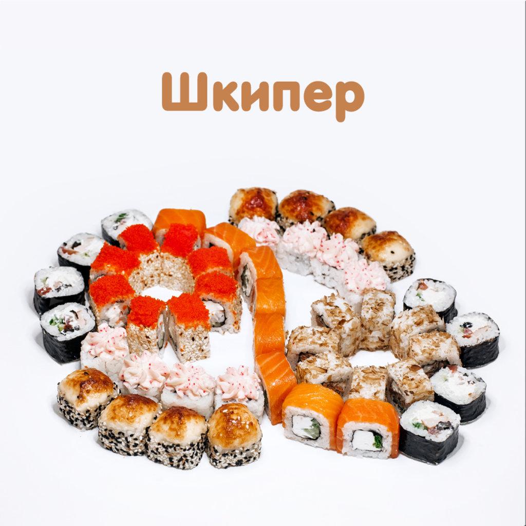 Сеты: Шкипер в Суши Львуши Новокузнецк