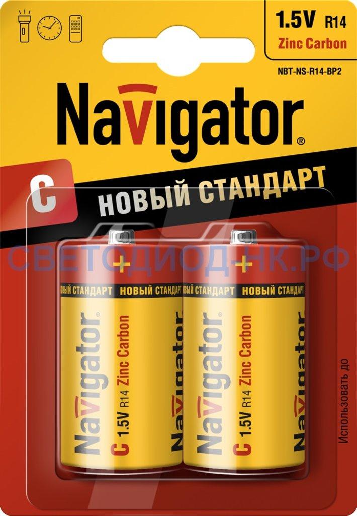Батарейки: Элемент питания NAVIGATOR R14 НОВЫЙ СТАНДАРТ в СВЕТОВОД