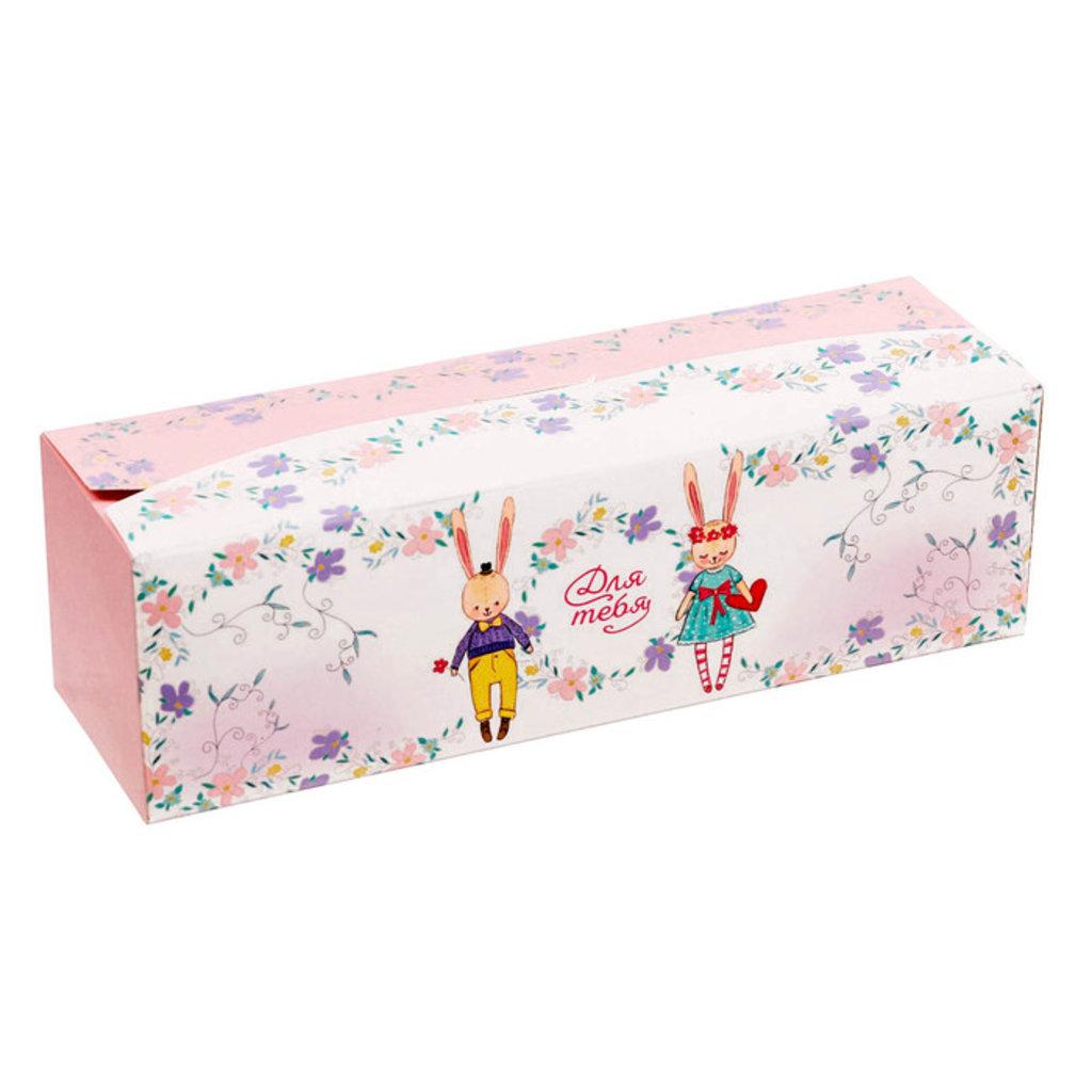 """Упаковка: Коробочка для макарун """"Для тебя"""", 18 х 5.5х5.5см в ТортExpress"""