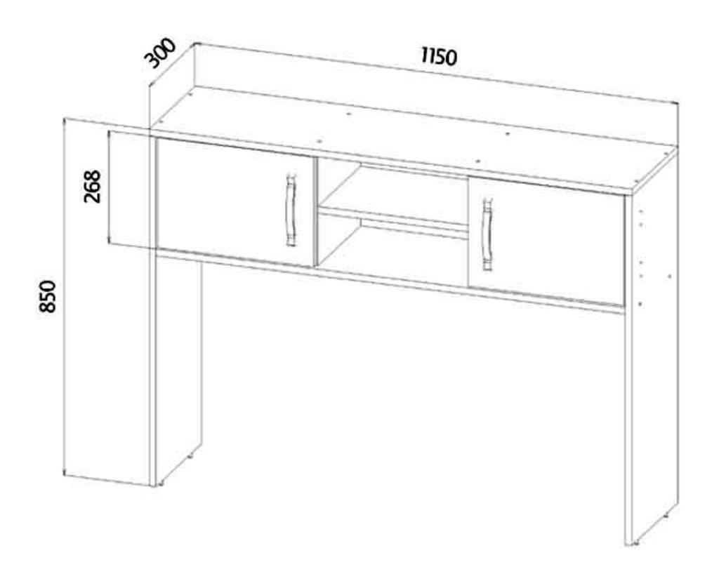 Полки детские: Надстройка для стола Буратино в Стильная мебель