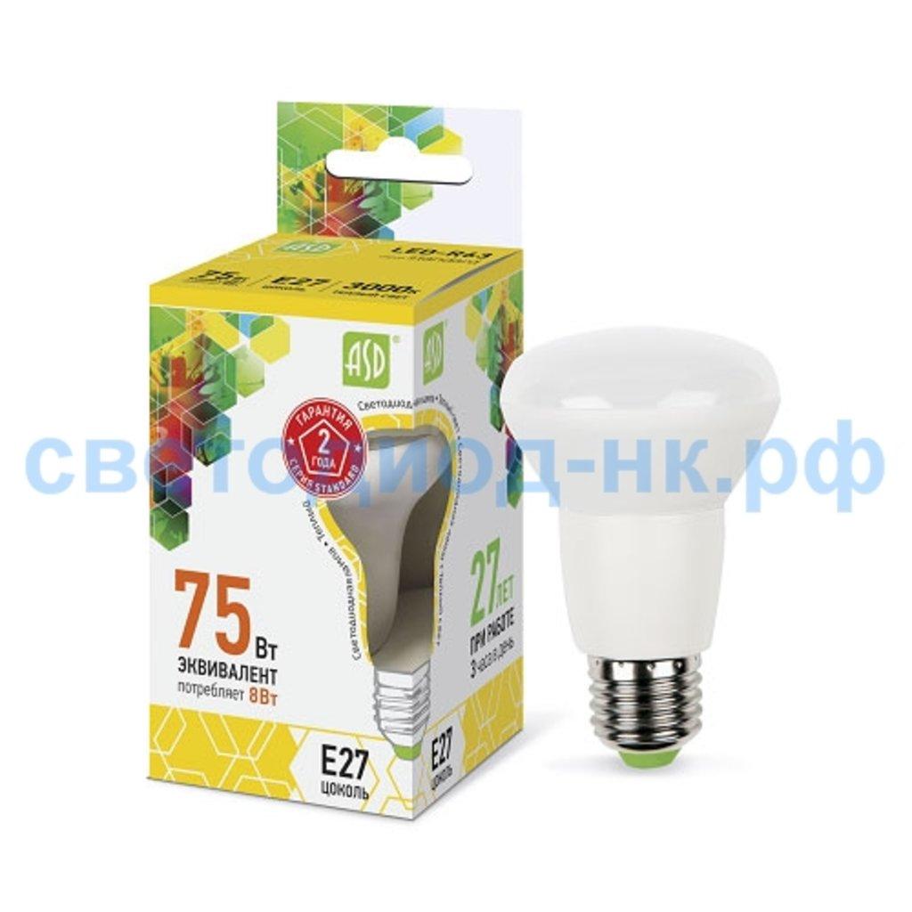Цоколь Е27: Светодиодная лампа LED-R63-standard 8.0Вт 230В Е27 3000К ASD в СВЕТОВОД