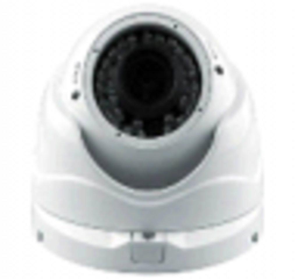 Аналоговые видеокамеры (AHD): Видеокамера MicroVision MV-H2383M в Микровидео