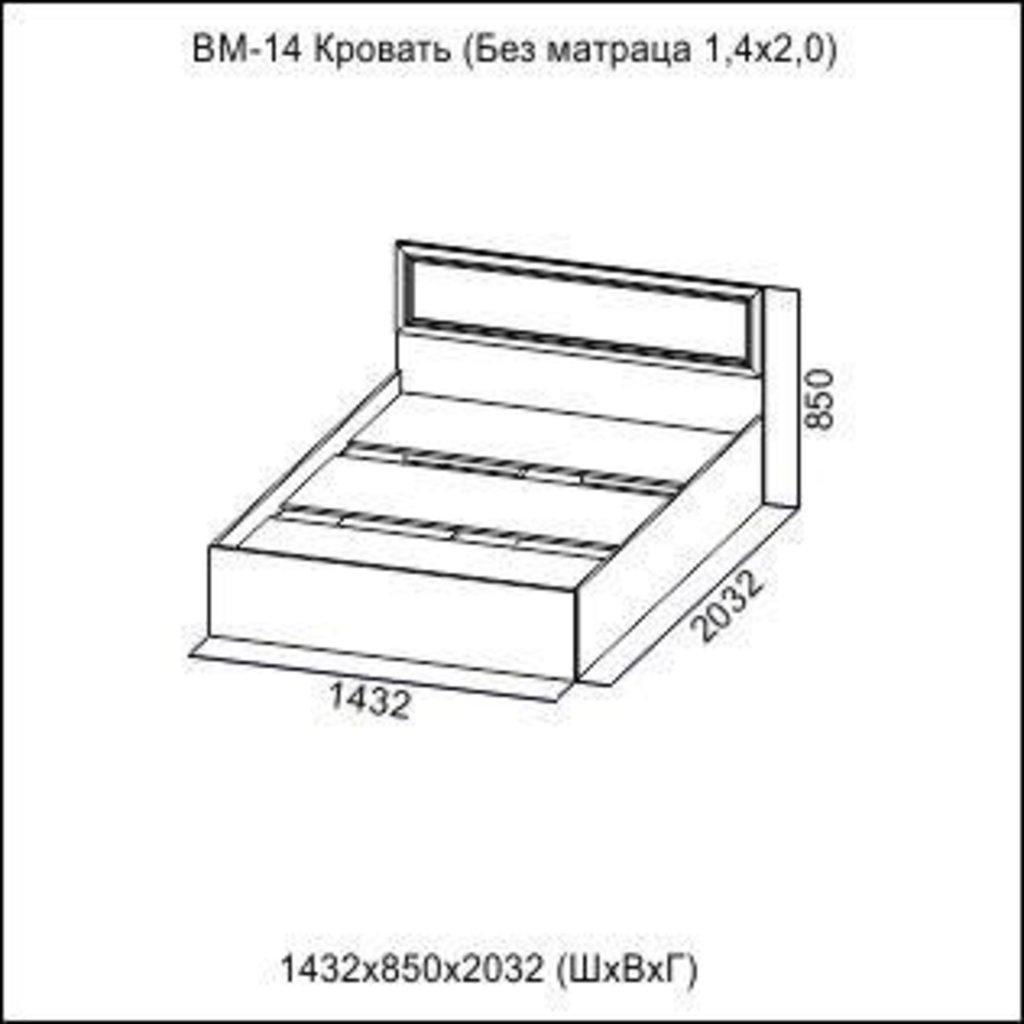Мебель для спальни Вега: Кровать (Без матраца 1,4*2,0) ВМ-14 Вега в Диван Плюс