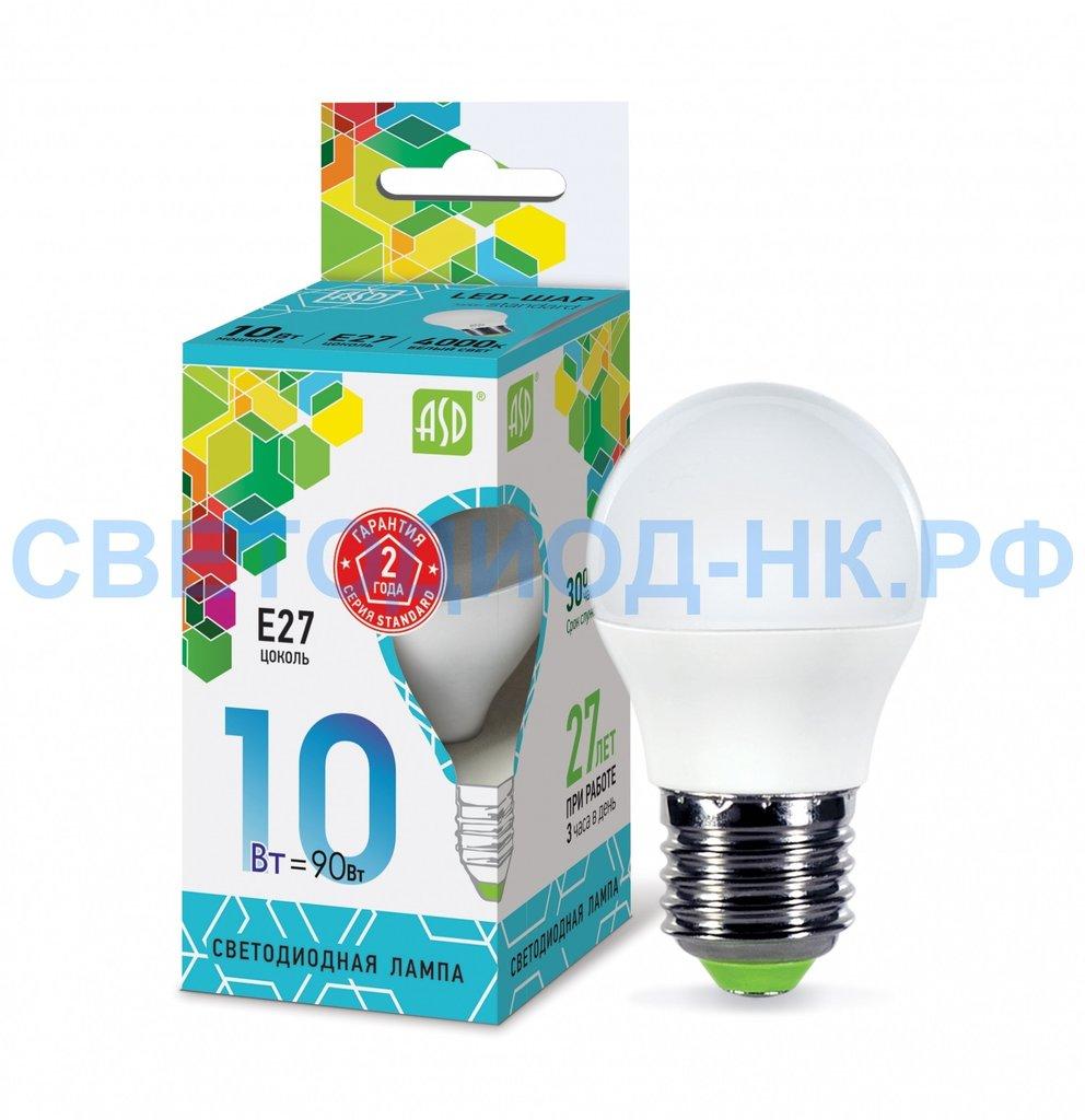 Цоколь Е27: LED-ШАР-standart 10Вт 230В Е27 4000К в СВЕТОВОД