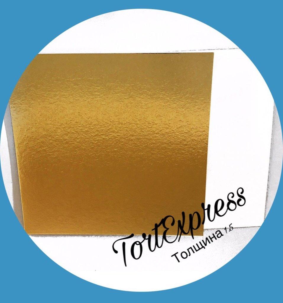 Упаковка: Подложка КВАДРАТ двусторонняя золото/жемчуг 220х220мм в ТортExpress