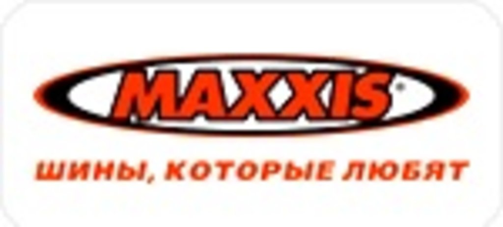 Шины Maxxis: MT762 (4х4) в Покрышки-NK