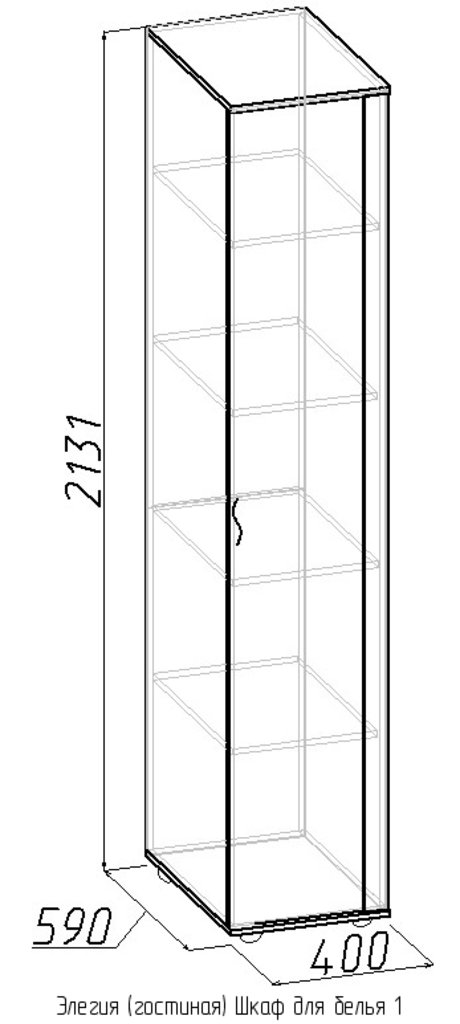 Шкафы для одежды и белья: Шкаф для белья 1 Элегия в Стильная мебель