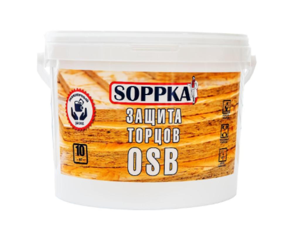 Грунтовки: SOPPKA защита торцов OSB в АНЧАР,  строительные материалы