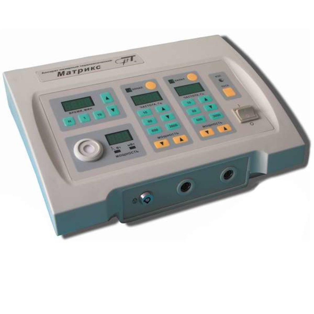 Аппараты лазерной терапии: Аппарат лазерной терапии Матрикс в Техномед, ООО