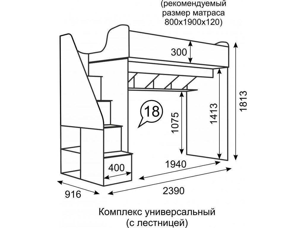 Детские и подростковые кровати: Комплекс универсальный (с лестницей) 18 Квест (80х190, усилен. настил) в Стильная мебель