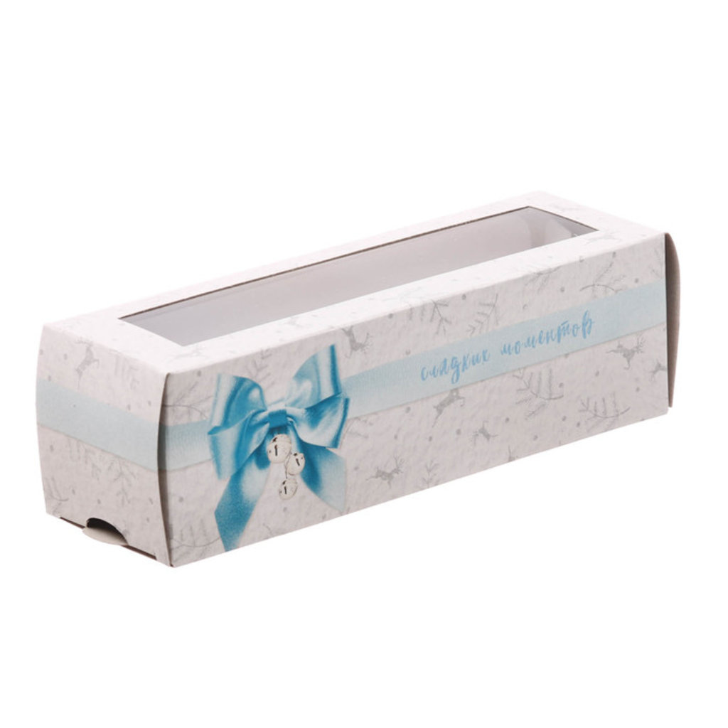 """Упаковка: Коробочка для макарун """"Сладких моментов"""", 18 х 5,5 х 5,5 см в ТортExpress"""