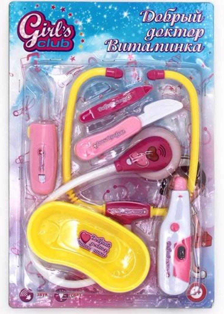"""Игрушки для девочек: Набор """"Доктор Girl's club"""" световые эффекты на блистере в Игрушки Сити"""