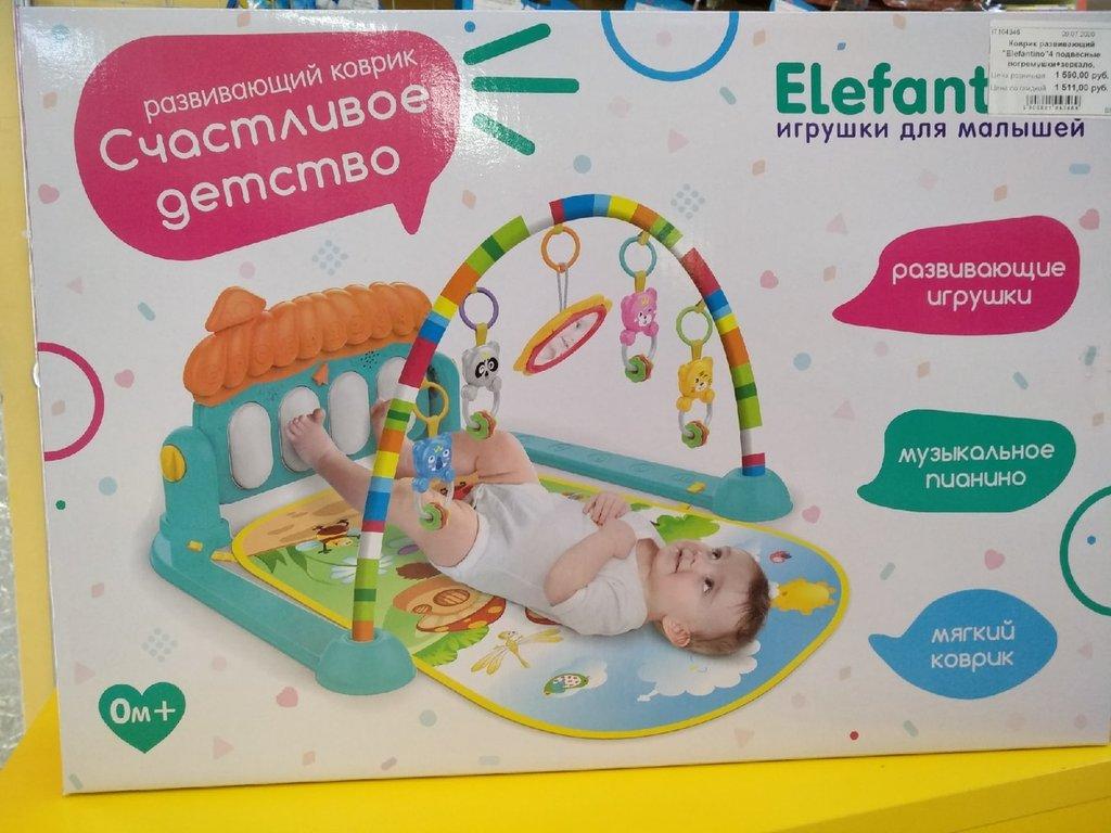 """Игрушки для малышей: Развивающий коврик c пианино """" Счастливое детство """" (Elefantino) в Игрушки Сити"""