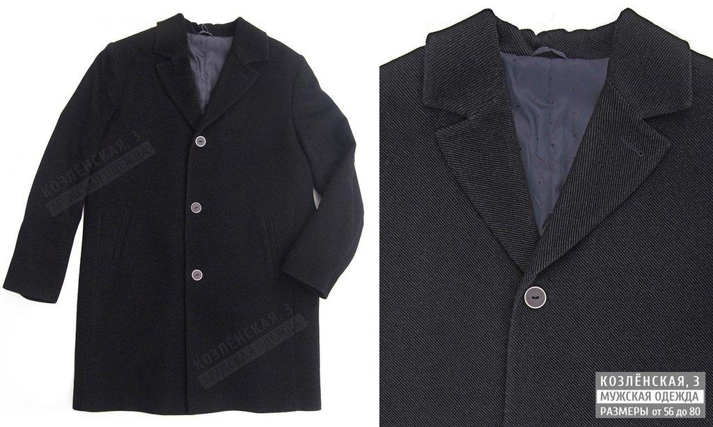 Верхняя одежда: Мужское пальто в Богатырь, мужская одежда больших размеров
