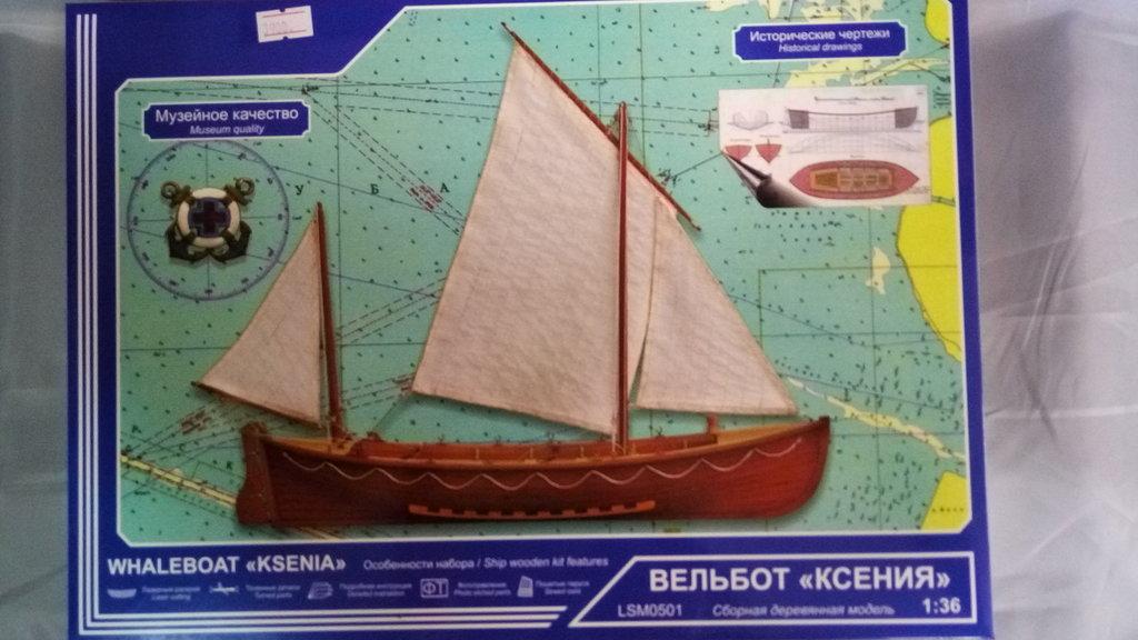 """Сборные модели: Сборная деревянная модель Вельбот """"Ксения"""" 1:36 в Модели кораблей"""