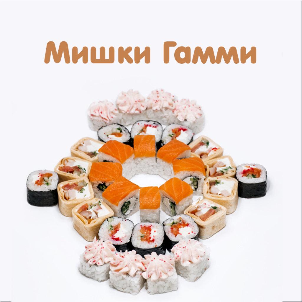 Сеты: Мишки Гамми в Суши Львуши Новокузнецк