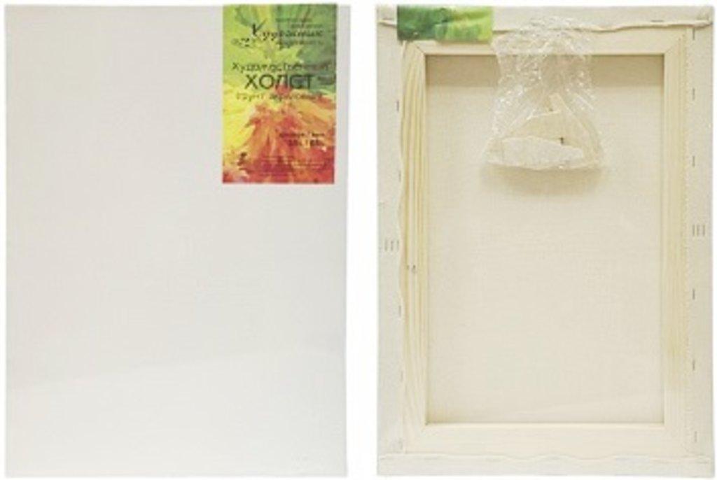 Холсты, планшеты: Холст на подрамнике(грунт акриловый) 50х60 Н.Новгород в Шедевр, художественный салон