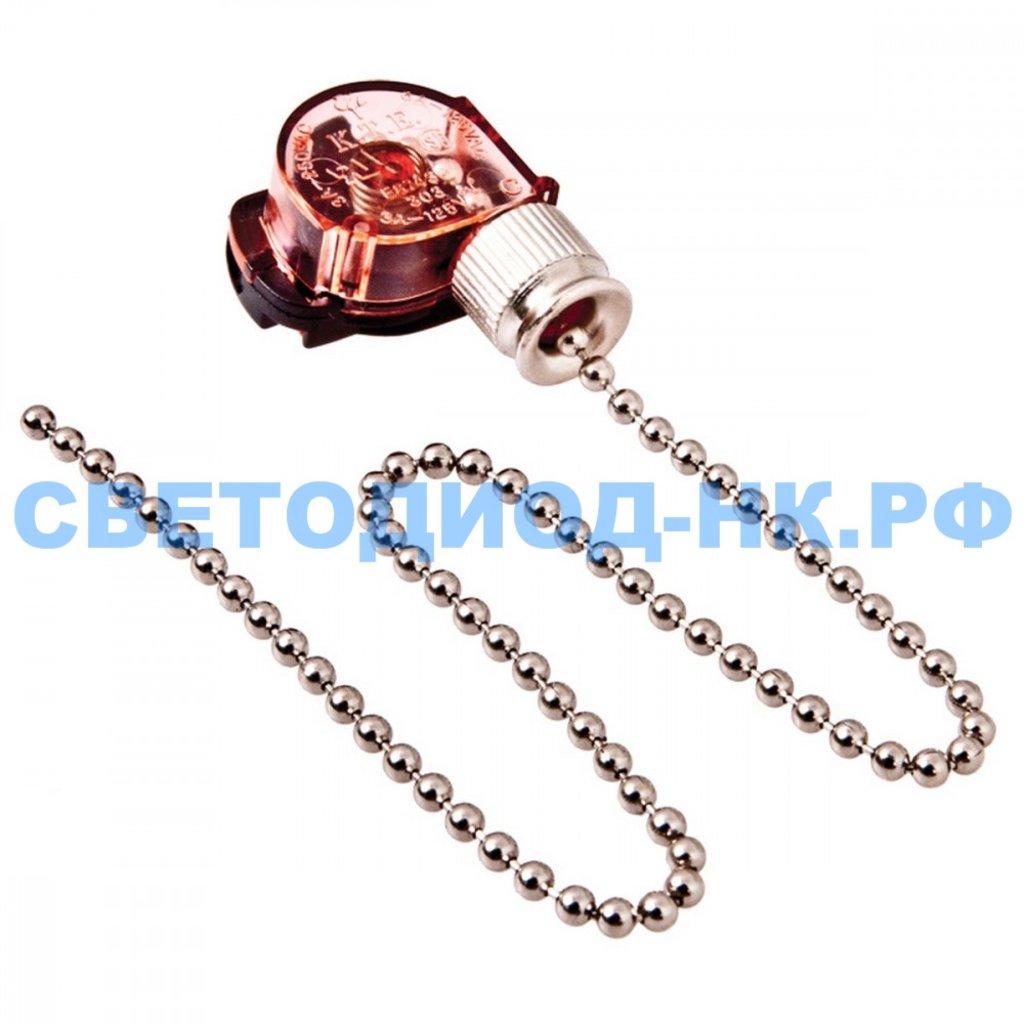 Выключатели, автоматы: Выключатель REXANT для настенного светильника с цепочкой 270 мм, silver в СВЕТОВОД