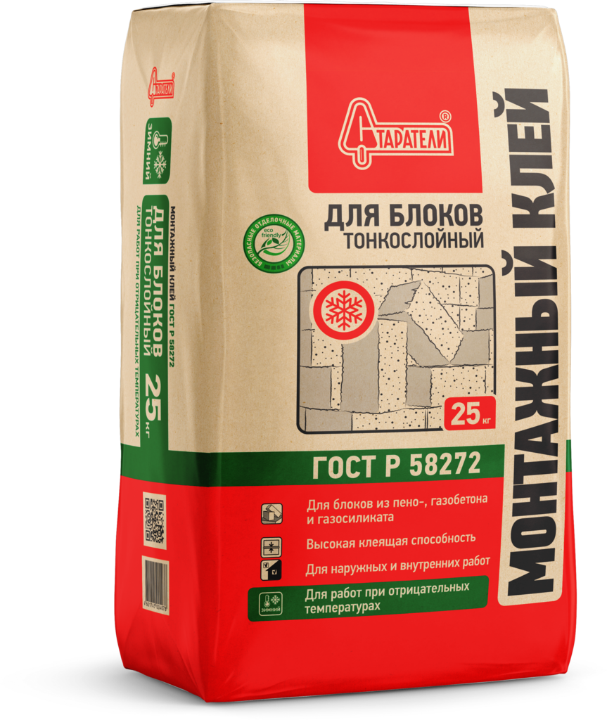 Кладочные смеси: Монтажный клей для блоков тонкослойный, 25кг в АНЧАР,  строительные материалы