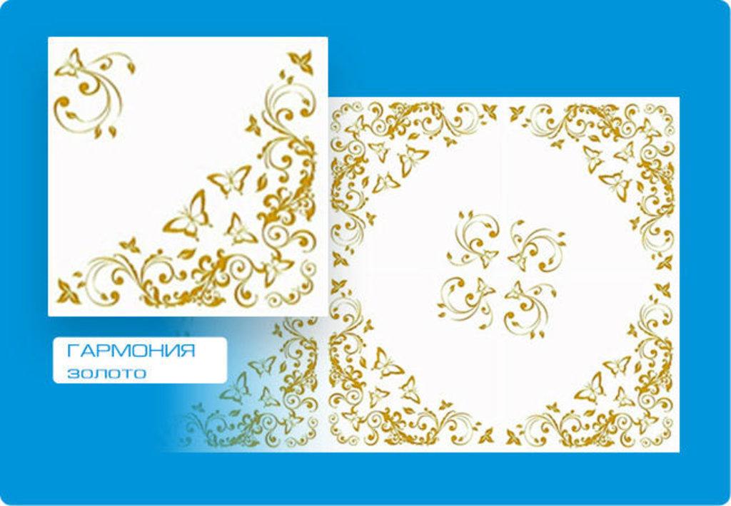 Потолочная плитка: Плитка ФОРМАТ экструзионная Гармония золото в Мир Потолков