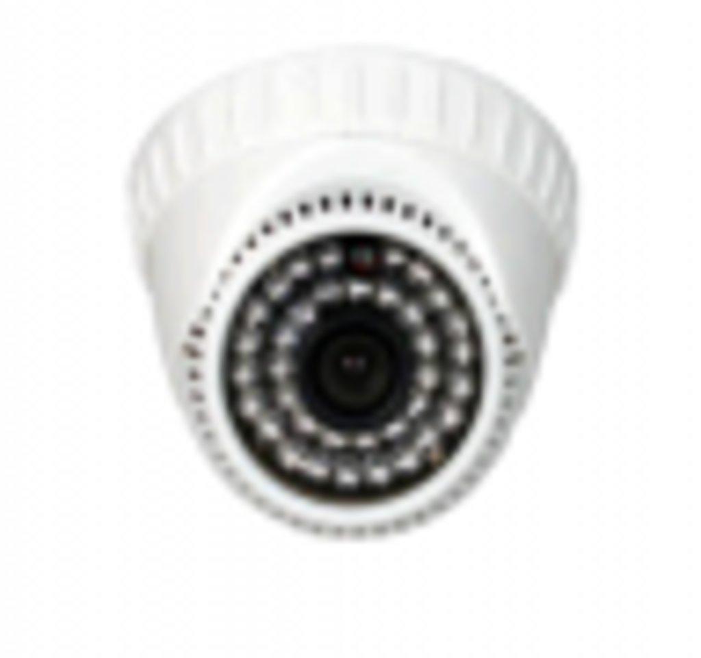 Аналоговые видеокамеры (AHD): Видеокамера MicroVision MV-H2312D в Микровидео