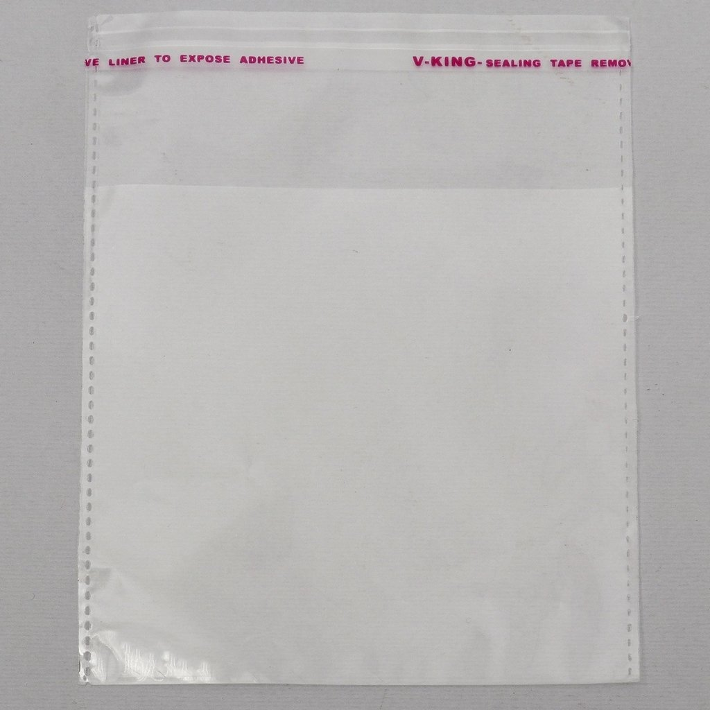 Упаковка: Пакет БОПП с клеевым клапаном  10 х 10/4 см, 25 мкм в ТортExpress