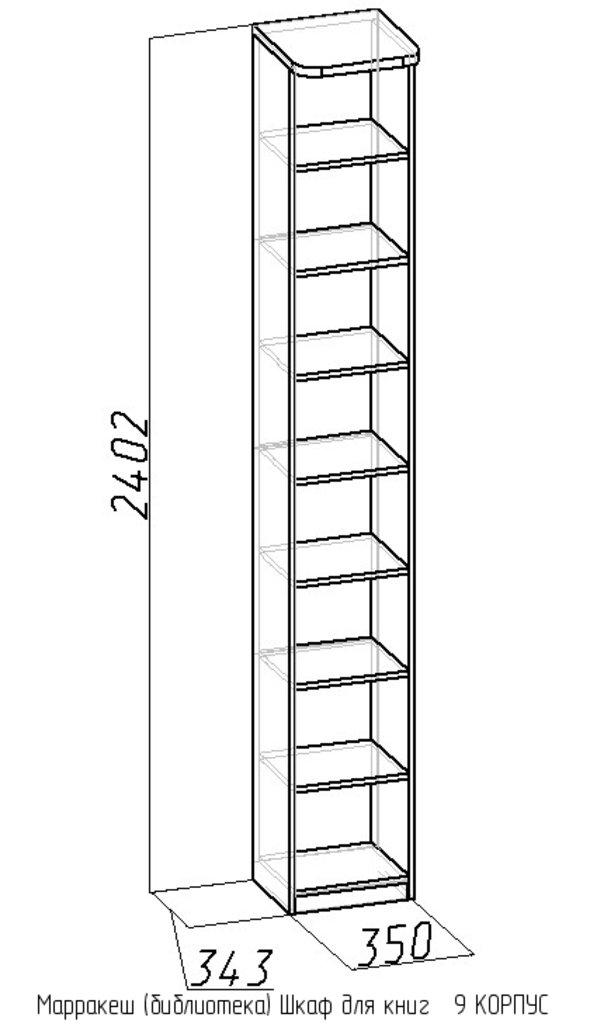 Книжные шкафы и полки: Шкаф для книг 9 Стекло Марракеш в Стильная мебель