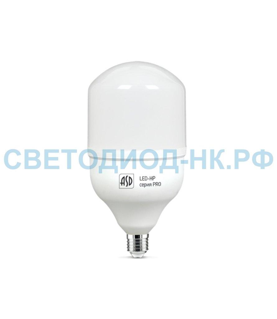 Мощные лампы Е40, Е27: Светодиодная лампа LED-HP-PRO 50Вт 230В  Е27 с адаптером E40 6500К 4500Лм ASD в СВЕТОВОД