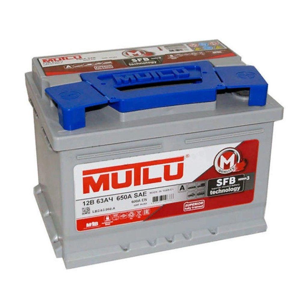 MUTLU: Аккумулятор MUTLU 6CT - 63 в БазаАКБ