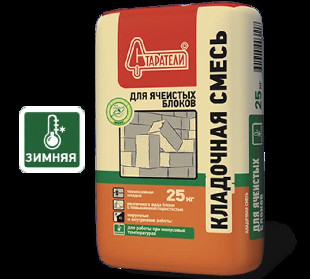 Клей монтажный: Кладочная смесь для ячеестых блоков Старатели, 25 кг в АНЧАР,  строительные материалы