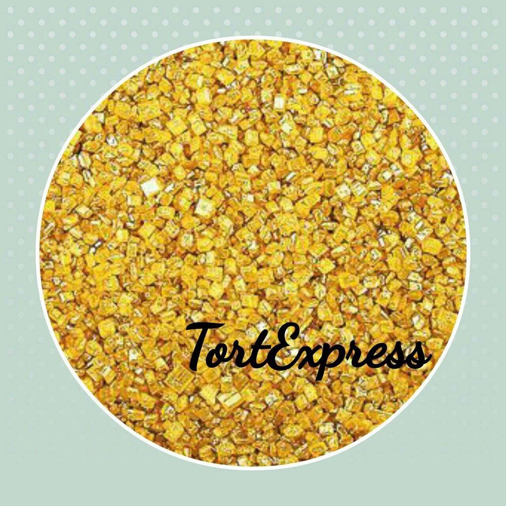 Посыпки декоративные: Декоративный сахар Золотой в ТортExpress