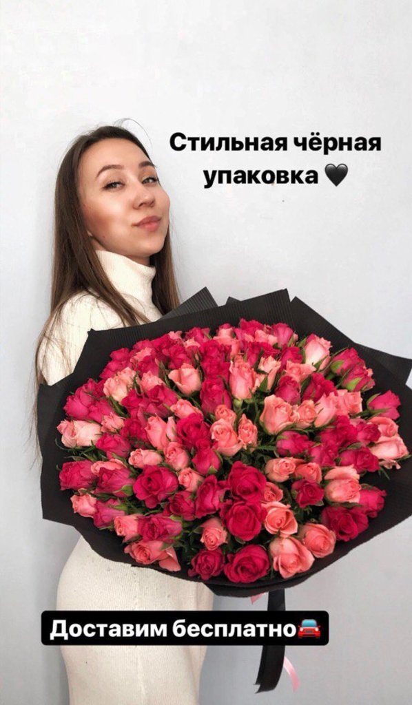 Букеты с розами: Яркость в ночи в Первый цветочный