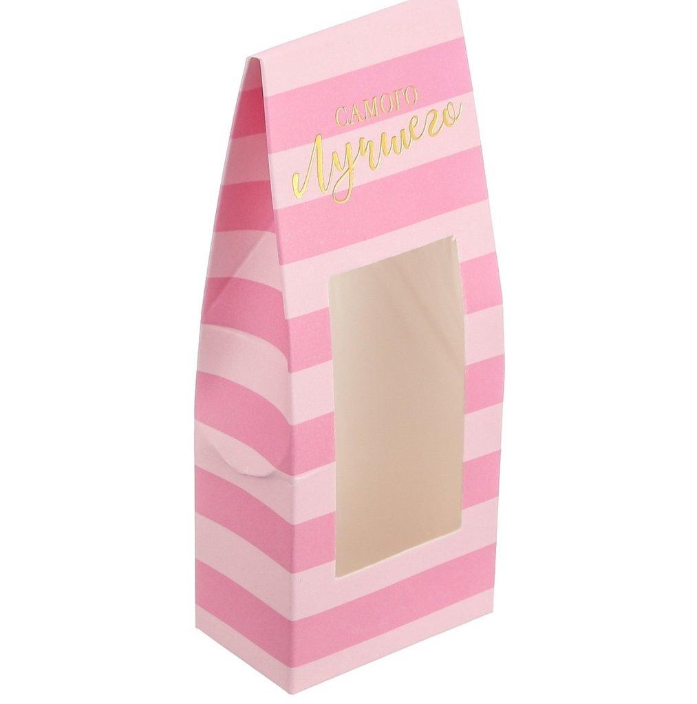 """Коробки для кондитерских изделий: Коробочка для сладостей """"Самого лучшего""""  Размер: 9х12х6 см в ТортExpress"""