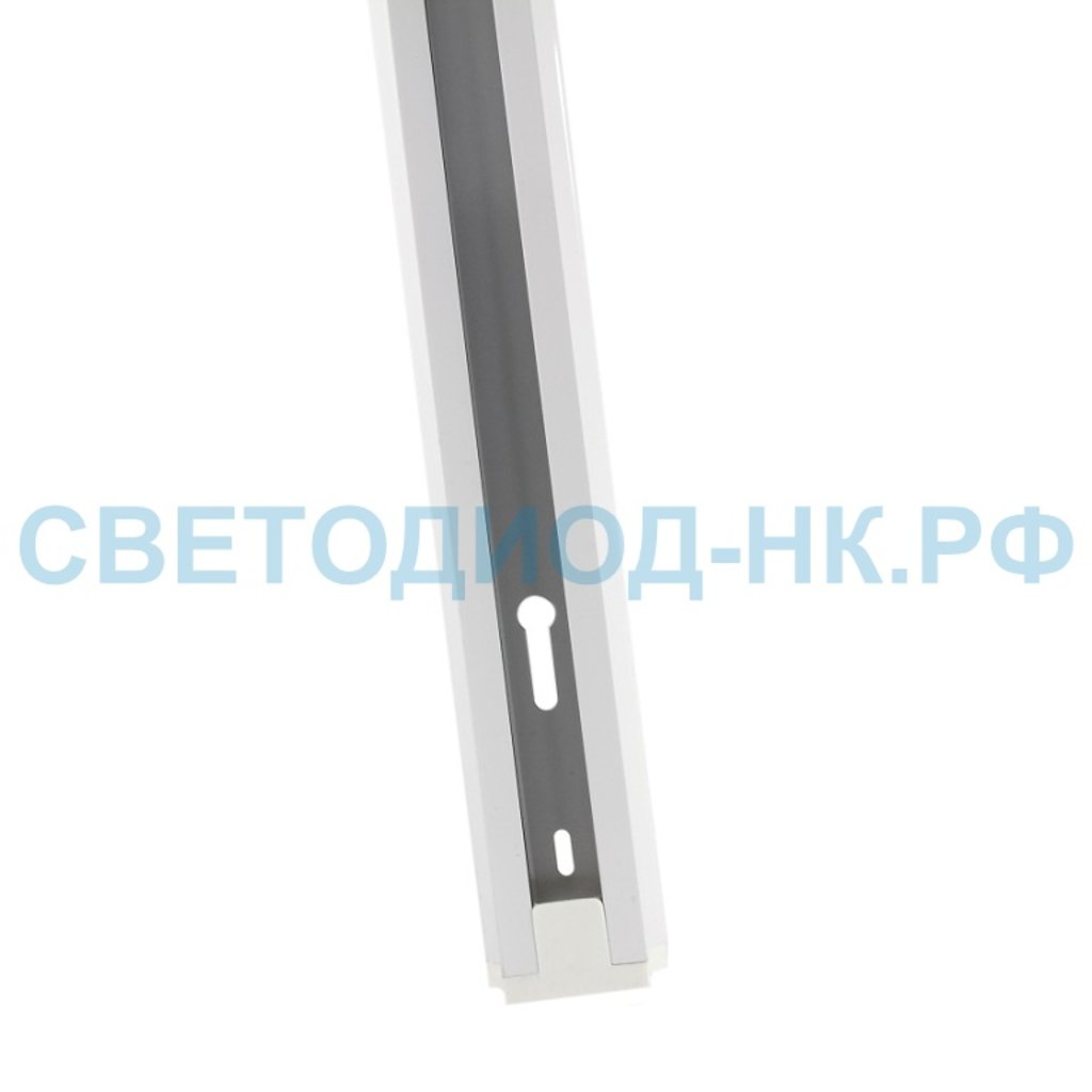 Трековые светильники: Шинопровод для светильников GDD 2 метра (white) в СВЕТОВОД